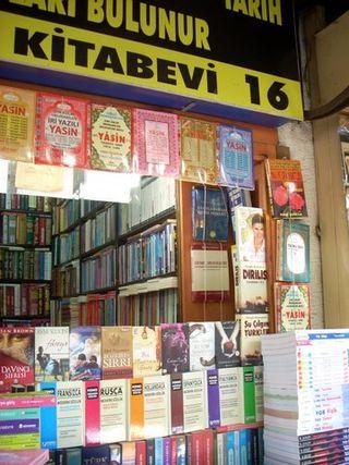 Istanbul_book_bazaar_turksishbooks