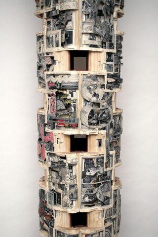 Britannica Tower view04