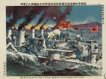 Russia-Japanese-War-1905-Destruction-Russian-destroyer