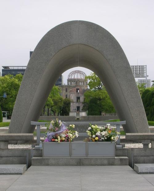 HiroshimaMemorial_peacepark